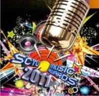 Daftar Pemenang SCTV Award 2011