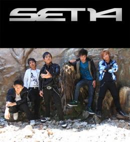 Top 40, 07 Mei 2011