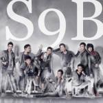 Nagaswara FM Top 40, 20 Agustus 2011