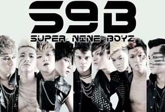 S9B Akhirnya Satu Panggung dengan Super Junior