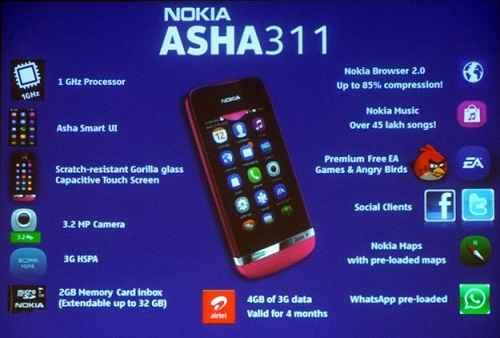 Nokia Asha 311, Live Fast, Live Free
