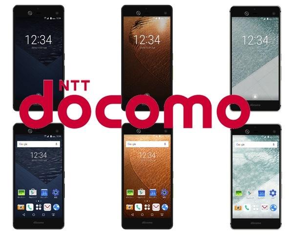 Pernahkan Kamu Mendengar Istilah HP/Smartphone Docomo ?